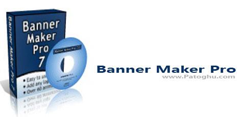 دانلود Banner Maker Pr
