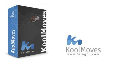 نرم افزار KoolMoves